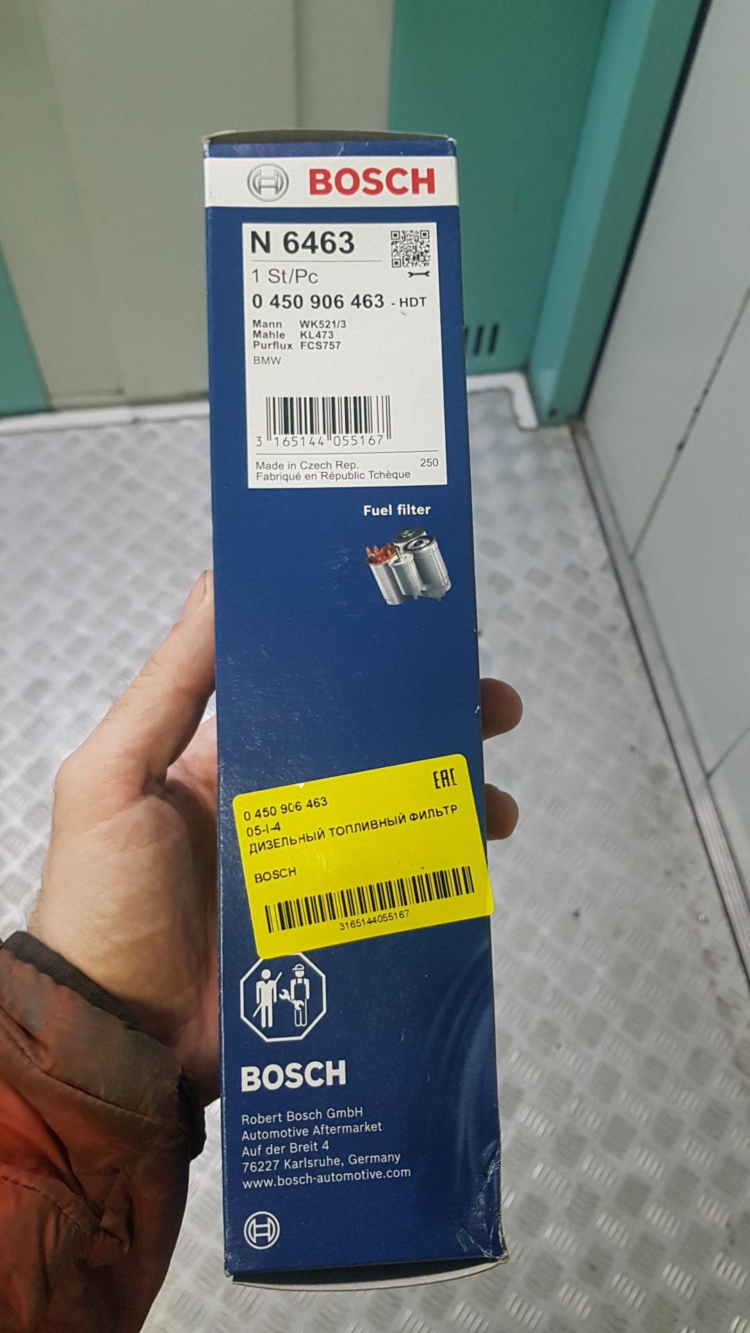 Топливный фильтр бош для дизельных двигателей