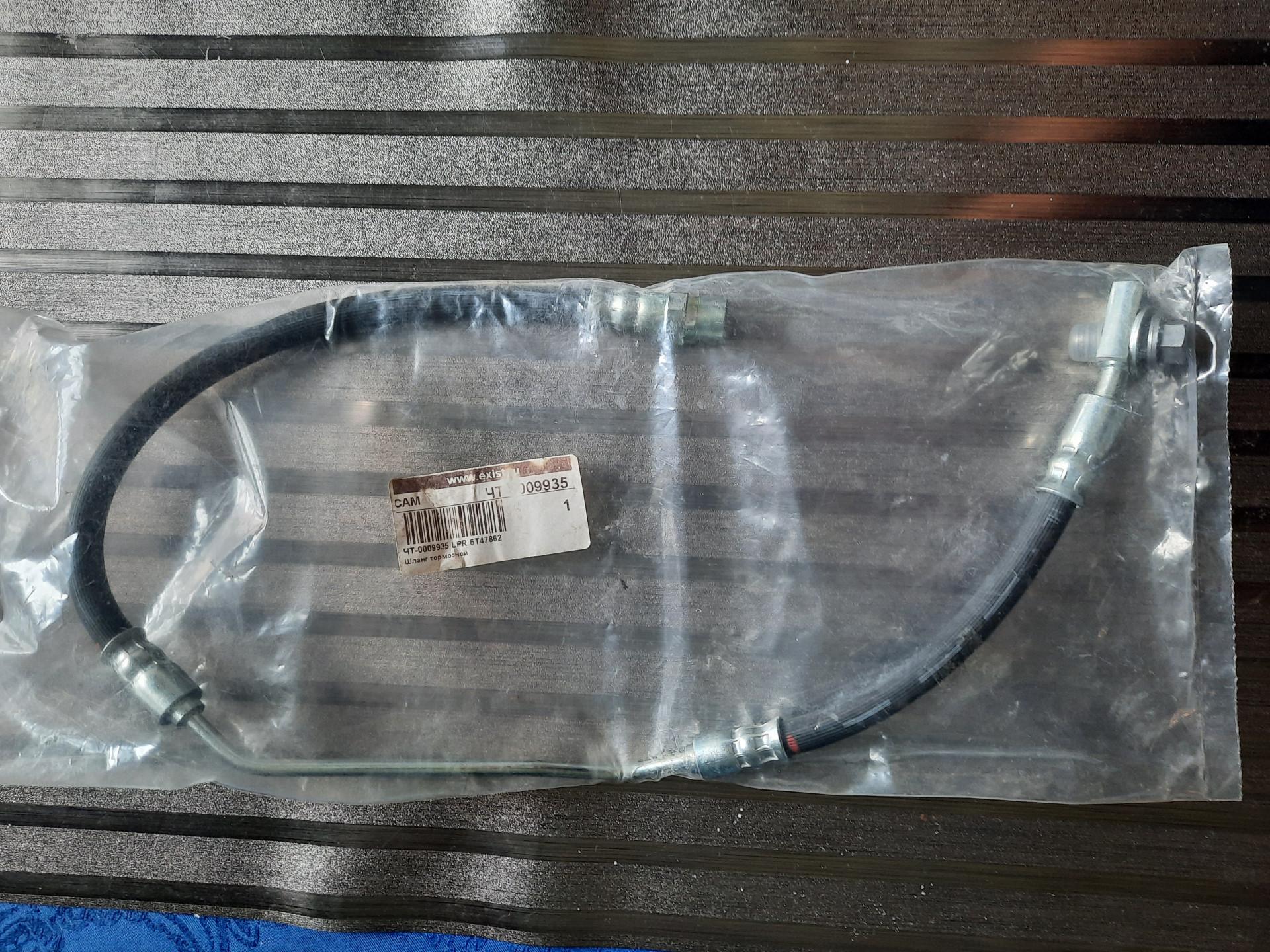 Новый тормозной шланг Lpr из закромов
